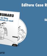 Brumaru-Lansare